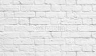 Cegiełka, cegła biała